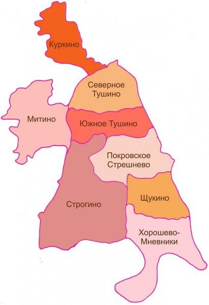 Москва - Районные отделы жилищных субсидий - Северо-западный административный округ (СЗАО)