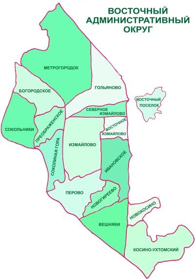 Москва - Районные отделы жилищных субсидий - Восточный административный округ (ВАО)