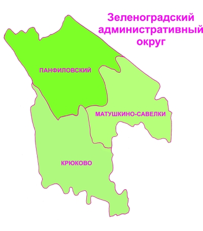 Москва - Районные отделы жилищных субсидий - Зеленоградский административный округ (ЗелАО)