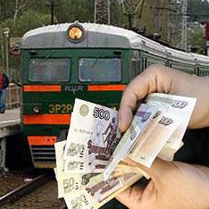 6 февраля в действие вступила прежняя система тарификации проезда, согласно которой за пересечение границы города с областью плата не взимается. Стоимость проезда по территории Москвы осталась на уровне 26 рублей