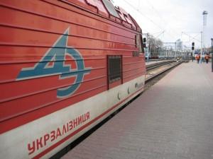 «Укрзалізниця», грузовые перевозки