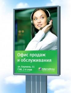 наружная реклама, реклама, реклама на зданиях, реклама на фасадах