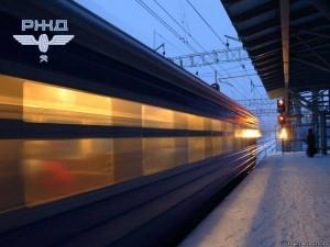 льготные тарифы на железнодорожные перевозки