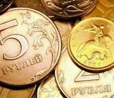 Льготы на оплату электроэнергии Пермэнергосбыт заменены выплатой ежемесячной денежной компенсации