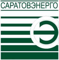 Перечень документов, необходимых для заключения договора энергоснабжения Саратовэнерго для юридических лиц, Саратовская область
