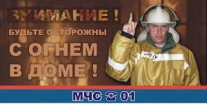 gaz_plita_zamena_newtariffs.ru.