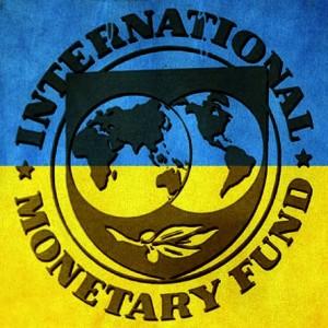 МВФ, международный валютный фонд