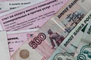 Куда, кому и где платить за услуги ЖКХ в Петербурге?