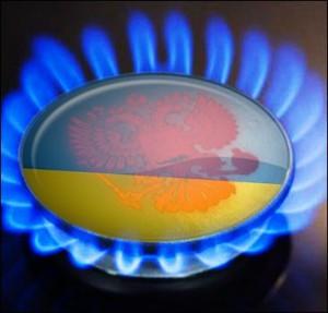 Цены на газ для украинцев вырастут на 56%