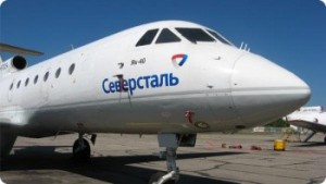 Сколько будет стоить авиабилет из Череповца в Симферополь?
