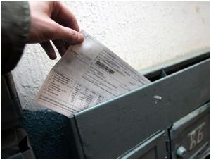 Единая форма квитанции за коммунальные услуги будет введена во всех регионах страны
