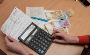 В Днепропетровске не будут поднимать тарифы на ЖКХ