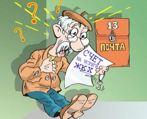 Повышение тарифа на электричество с 1 сентября