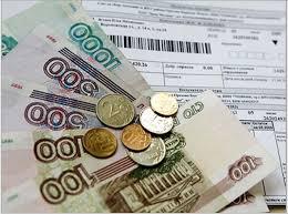 С 1 марта изменится порядок расчета за коммунальные услуги