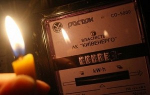 С 1 марта тарифы на электроэнергию в Запорожье снова поднимут