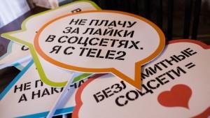 Tele2 запускает новую линейку тарифов Мой