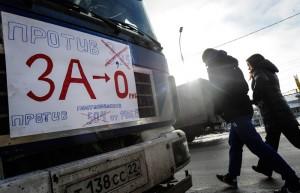 С сегодняшнего дня тариф Платона повысили, невзирая на акции протестов дальнобойщиков