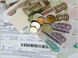 В Новосибирской области после серии протестов отменили 15-процентный рост тарифов ЖКХ