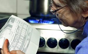 В Подмосковье с 1 июля поднимут тарифы на газ и воду