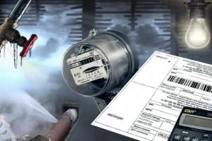 Новые тарифы на свет, воду и газ с 1 июля 2017 для населения