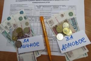 Краевые стандарты стоимости ЖКХ на 2017 год