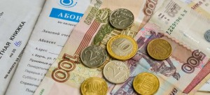 Жильцы домов будут сами выбирать способ оплаты услуг ЖКХ