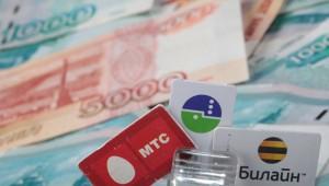 Роуминг в России может быть полностью отменен в следующем году