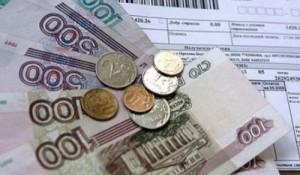 В коммунальных платежках крымчан появится новая услуга