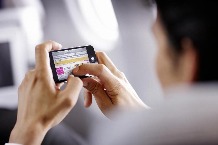 Пожаловаться на задержку зарплат можно через мобильное приложение