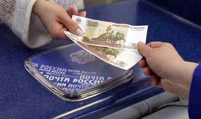 Почта России подняла тариф на перевод коммунальных платежей в Ленобласти в 3 раза