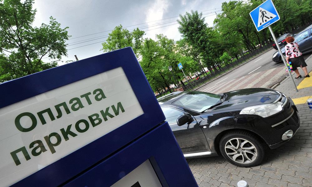 Тариф наплатную парковку вСамарской области установят к30декабря
