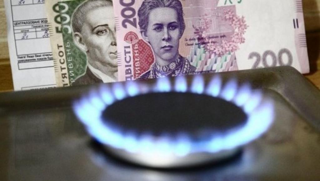 В апреле украинцев ждет резкое повышение коммунальных тарифов