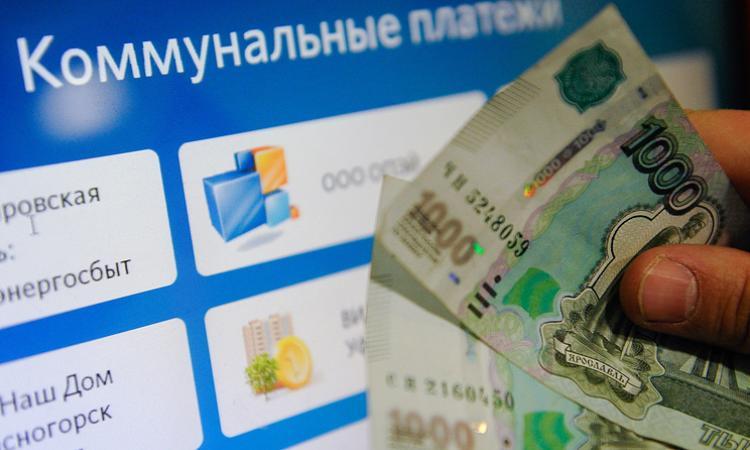С 1 апреля россиянам могут разрешить платить за услуги ЖКХ, минуя управляющие компании