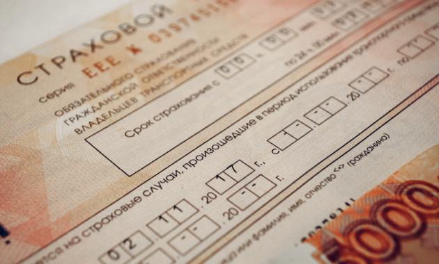Против перехода ОСАГО на свободные тарифы проголосовало больше 40 процентов россиян