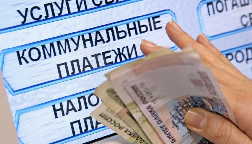 В Кирове в квитанциях за ЖКХ увеличится тариф на содержание жилья