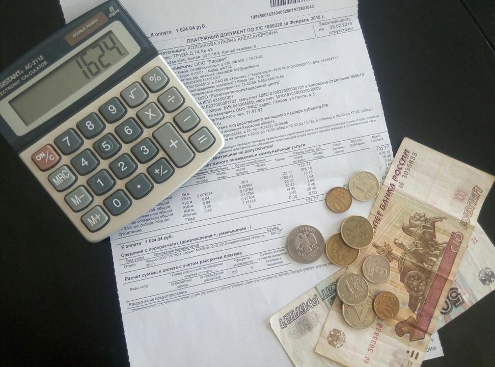 В Кирове установили новые тарифы на текущее содержание жилья