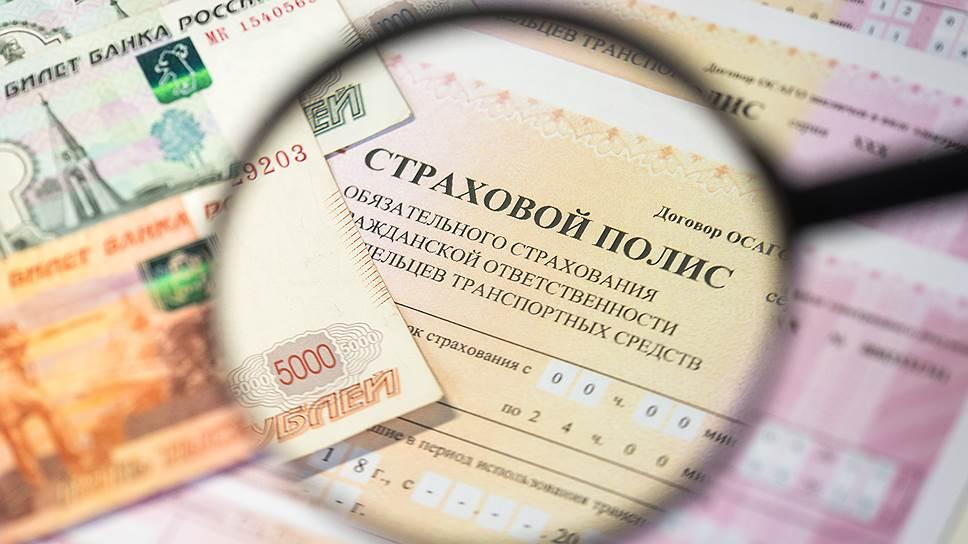 Полисы ОСАГО подорожают на 20 процентов уже в августе