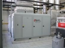 микротурбины микротурбинные установки электростанции с хорошей экологией.jpg