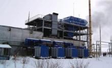 GT power plant.JPG