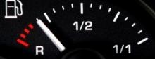 бензин цены тарифы