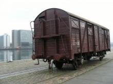 перевозка гузов