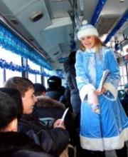 2010 год: тарифы на проезд в Подмосковье