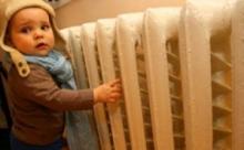 Сколько украинцы заплатят за отопление зимой
