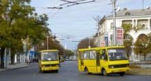 В Севастополе со следующего года подешевеет проезд в маршрутках