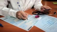 Государство будет платить семейным врачам за каждого пациента напрямую