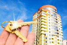 Главные законы 2018 года в сфере недвижимости