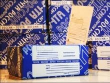 С 1 апреля тарифы Почты России на пересылку корреспонденции по стране увеличатся