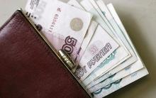 Социальные пенсии в России с 1 апреля вырастут на 2,9 процента