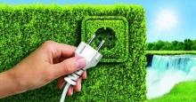 Зелёный тариф на электроэнергию распространили на Сочи
