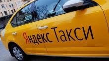 Бойкот Яндекс.Такси. Что стоит за забастовкой водителей